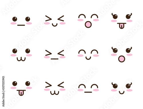 bundle of faces kawaii characters Wallpaper Mural