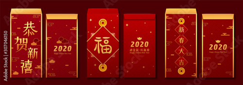 Fotografia Red envelope with greeting words