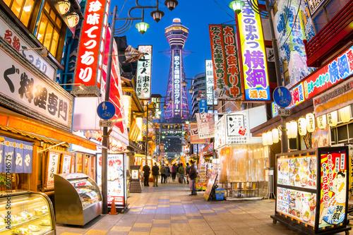 Fototapeta premium Osaka, Japonia - Wieża Tsutenkaku jest znanym punktem orientacyjnym w Osace w Japonii i reklamuje Hitachi w dzielnicy Shinsekai (Nowy Świat) dzielnicy Naniwa w Osace w Japonii.