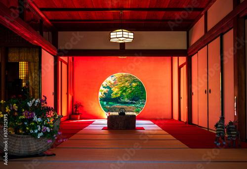 Photo 秋の鎌倉 明月院 悟りの窓