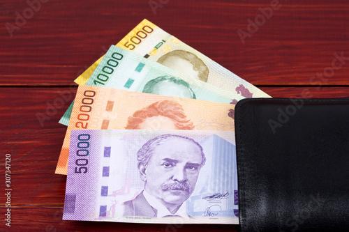 Fotografie, Obraz  Costa Rican money - Colon in the black wallet