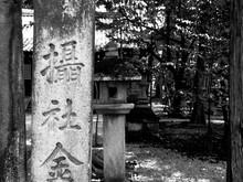 Paysage Japonais Traditionnel Dans Les Rues De Kanazawa, Au Japon