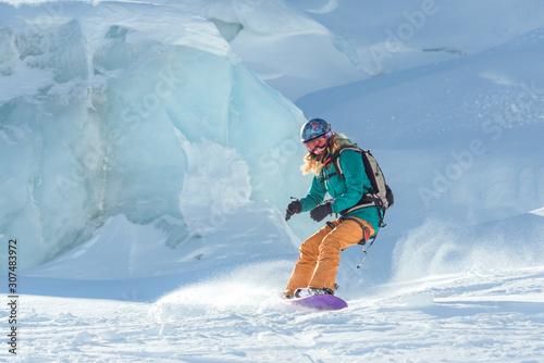 Snowboard rider