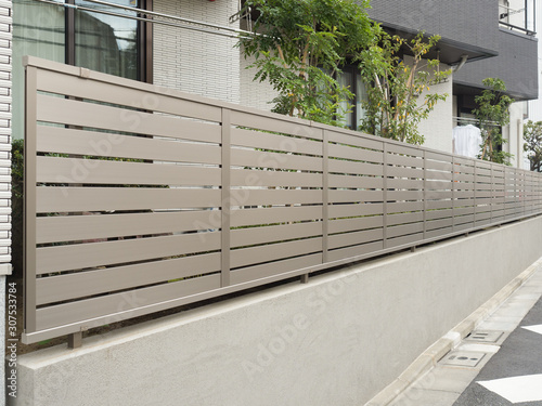 Fototapeta  住宅のフェンス
