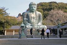 The Great Buddha Of Kamakura, Japan. Kamakura Daibutsu.