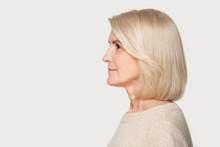 Mature Woman Profile View Stud...