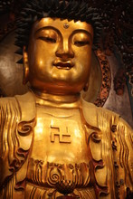 Buddha With The Symbol Of The ...