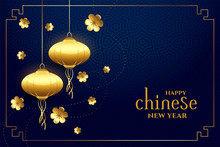 Chinese New Year Blue And Gold...