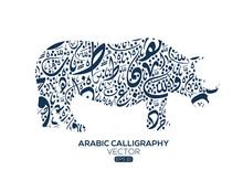 Creative Arabic Calligraphy Letters , Rhinoceros Shape  , Vector Illustration Design