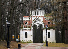 Photo Gothic Gate In The Park ...