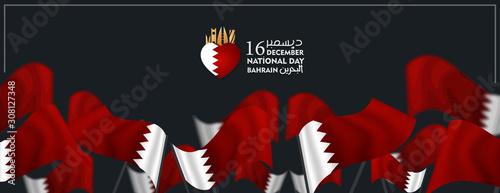 bahrain national day 16 december, waving bahrain flag Canvas Print