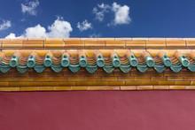 The Forbidden City Wall Under ...