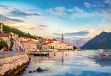 City And Bay Of Kotor