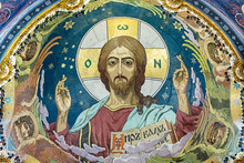 """Pantocrator - Mosaic On The Inside Of The Central Dome. The Inscription Means """"Peace Be With You"""""""