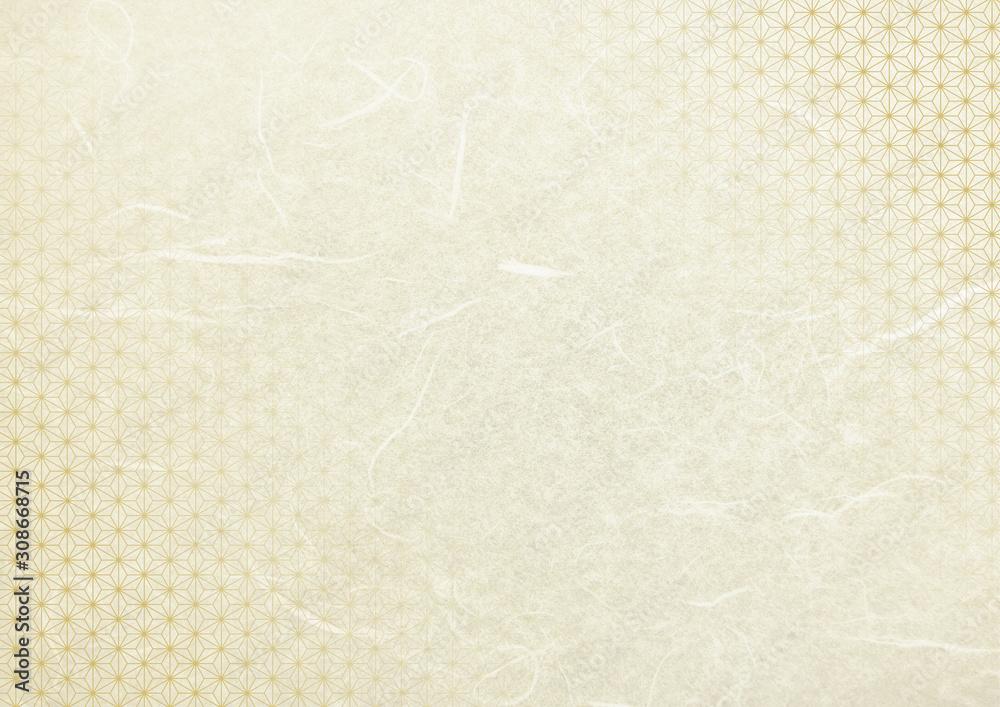 Fototapeta クリーム色和柄和紙テクスチャ背景素材-麻の葉柄横長
