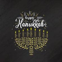 Happy Hanukkah  Background With Menorah, David Star