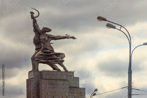 Valokuva Famous Soviet monument Worker and Kolkhoz Woman (Collective Farm Woman) of sculptor Vera Mukhina in Moscow, Russia