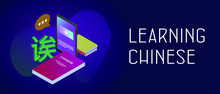 "Learning Chinese Language Vector Banner Concept Illustration. Tablet PC With An Online Video Course On The Screen, Training Books And A Letters Of Chinese Alphabet. ""Pinyin"" E-learning And Teaching"