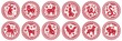 Round Chinese zodiac signs. Circle stamps with animal of year, china New Year mascot symbols. 12 months astrology goat, horse and rooster red stamp. Isolated vector icons set