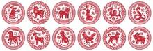 Round Chinese Zodiac Signs. Ci...