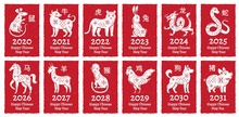 Chinese New Year Zodiac Seal. Traditional China Horoscope Animals Greeting Card Banner Seals Stamps. Asian Astrology Culture 12 Zodiac Banners, Astrological Isolated Vector Icons Set