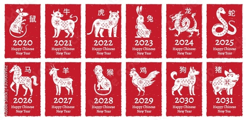 Chinese New Year Zodiac seal Poster Mural XXL