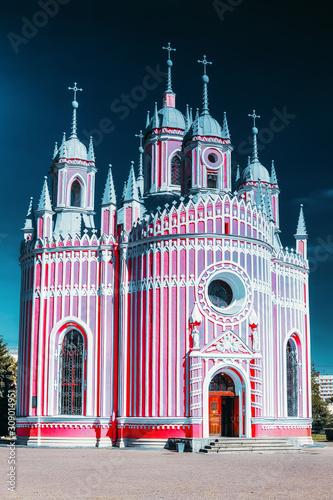 John the Baptist birth (Chesmen) church. Saint-Petersburg.Russia Fototapete