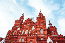 Historical Buildings On Red Square In Moscow