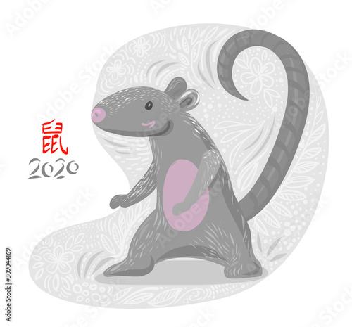 Fototapeta Chiński rok Szczura 2020 obraz