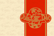 Oriental Retro Background, Lan...