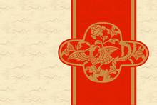 Oriental Retro Background, Landscape Texture, The Phoenix Element, Package Cover Template