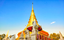 Wat Phra That Chae Haeng Temple. Golden Pagoda In Nan Province, Thailand.