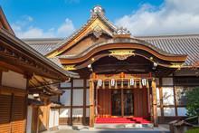 Kiyomizu-dera, Buddhist Temple...