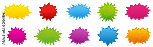 Fotomural Starburst coloured speech bubbles collection. Vector