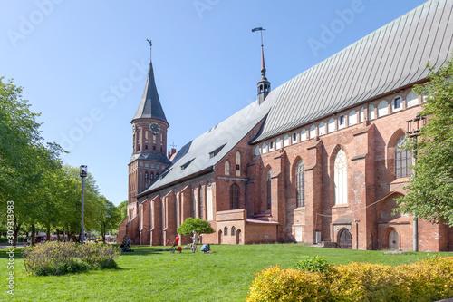 Cuadros en Lienzo  Kaliningrad. Cathedral