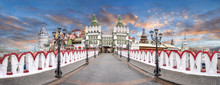 Panoramic View Of Kremlin In Izmailovo Or Izmailovskiy Kremlin. Architectural Complex, Historical Museum And Entertainment Center In Moscow, Russia. Panorama At Sunset