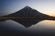 canvas print picture - Mount Taranaki - New Zealand