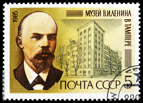 Papel de parede  Portrait of Lenin and Museum of Lenin in Tampere, 115th Birth Anniversary of V