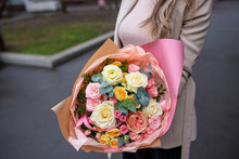 Bouquet Of Flowers. Natural Fr...