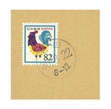 Briefmarke Stamps Japan Nippon...