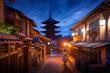Leinwanddruck Bild - Japanese girl wearing the japanese traditional kimono at Yasaka Pagoda