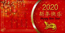 Chinese New Year 2020. Year Of The Rat. Red Sparkling Bright Background With Red Lanterns And Flowers. Chinese Spring Festival. Chinese Translation Happy New Year, Happiness. Vector