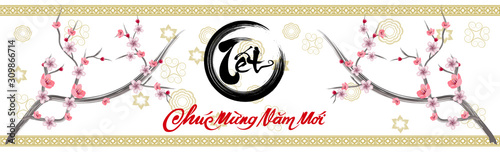 Photo Happy vietnamese new year luna new year  vietnamese characters mean Happy New Ye