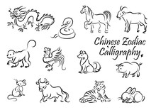 Zodiac Animal Vector Icons Of Chinese Horoscope New Year Symbols. Rat, Dragon And Dog, Pig, Tiger And Rooster, Horse, Snake And Monkey, Ox, Goat And Rabbit Signs, Astrology And Lunar Calendar Design