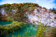 Plitvice Jezera Lakes park landscape