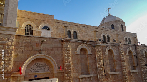 Photo Bethleem is a beautiful city in State of Palestine