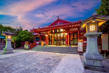 Night View Of Naminoue Shrine ...