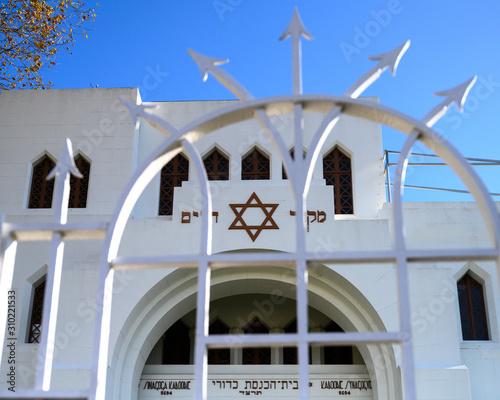 Photo Fa�ade of Synagogue, Kadoorie Synagogue, Massarelos, Porto, Portugal