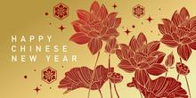 Chinese New Year Greeting Design