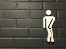 Men Restroom Pictograms. Funny Toilet Signing On Black Brick Wall, Desperate Pee Man Wc Icons, Fun Bathroom Door Signs, Humor Public Washroom Urgent Vector Silhouette